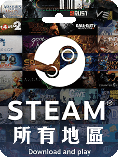 香港Steam Wallet Code